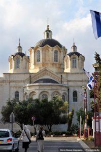 Троицкий собор Русской духовной миссии в Иерусалиме