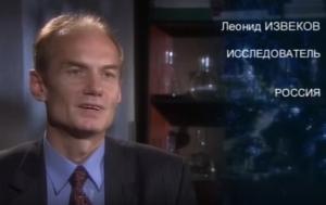 Леонид Извеков