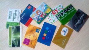 бонусные карты