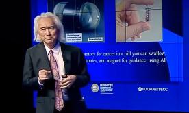 Чип-таблетка с видеокамерой